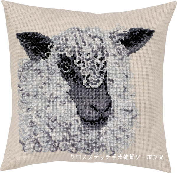 New French Country Farmhouse SHEEP Ruffled Tea Hand Towel