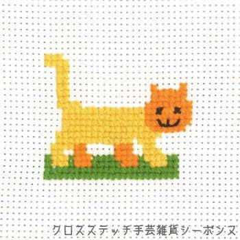 クロスステッチ刺繍キット 日本未発売 ペルミン 高価値 MFK Kat 猫 Permin 北欧 デンマーク 初心者 Copenhagen 14-8339 of