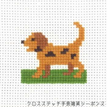 ペルミン MFK Hund 犬 クロスステッチ 輸入 初心者 北欧 爆買いセール 超特価SALE開催 キット デンマーク 刺繍 14-8332