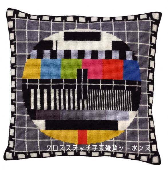 刺繍キット ペルミン Stramaj pillow TV-billede テレビ画像のクッション Permin of Copenhagen 北欧 デンマーク 全面刺し 上級者 83-5000