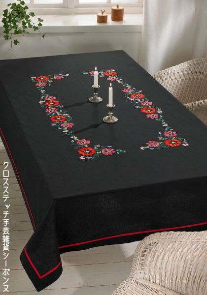 図案印刷済み輸入刺しゅう布 Flowers on black 花のテーブルクロス Permin of Copenhagen 北欧 デンマーク刺繍 上級者 58-2960R