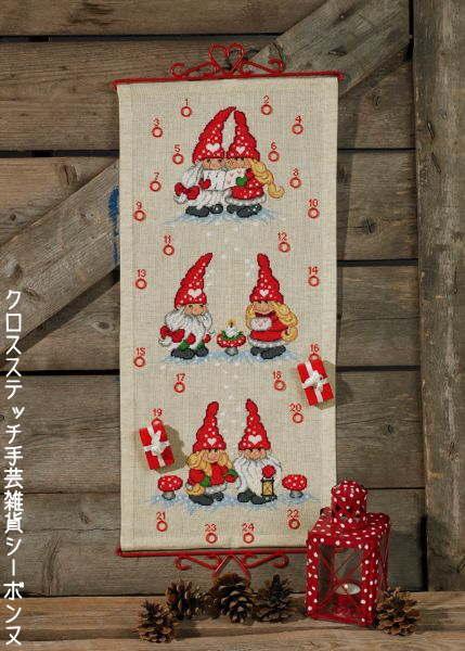 クロスステッチ刺繍完成品 ペルミン Nissepar ニッセのアドベントカレンダー Permin of Copenhagen 北欧 デンマーク 34-8282M
