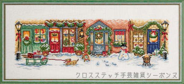 クロスステッチ刺繍完成品 輸入 ペルミン Julegaden クリスマスガーデン Permin of Copenhagen 北欧 デンマーク 刺しゅう 90-8210M