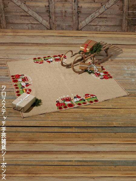 クロスステッチ刺繍完成品 ペルミン Juletoget クリスマストレインのカーペット Permin of Copenhagen 北欧 デンマーク 刺しゅう 45-8218M
