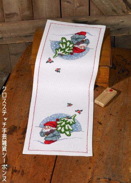 クロスステッチ刺繍完成品 輸入 ペルミン Zwerg m baum 小さな木のテーブルランナー Permin of Copenhagen 北欧 デンマーク 刺しゅう 75-8637M