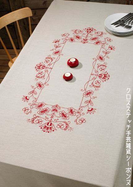 刺繍キット ペルミン Musterung Klassisch rot クラシックレッドのテーブルクロス Permin of Copenhagen 北欧 デンマーク 上級者 58-8636