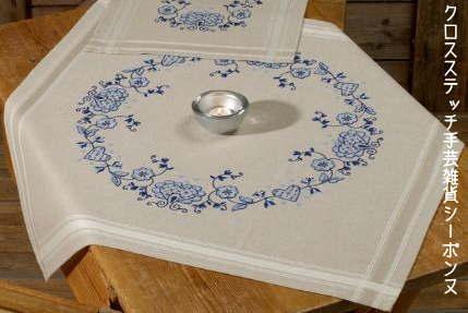 刺繍完成品 輸入 ペルミン Blue 青いテーブルクロス Permin of Copenhagen デンマーク 北欧刺しゅう 27-7711M