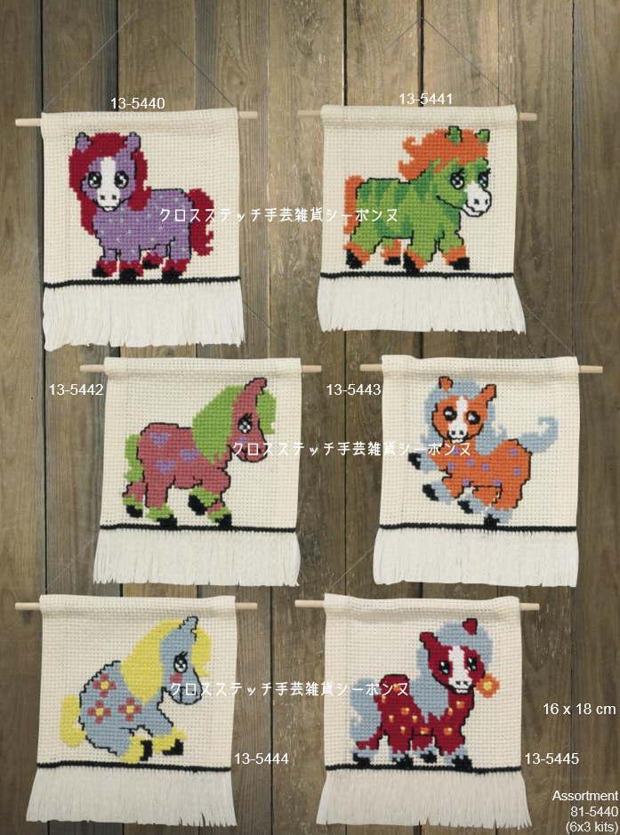 クロスステッチ刺繍輸入キット MFK sortiment   6x3stk ペルミン Permin of Copenhagen デンマーク 北欧 初心者 81-5440
