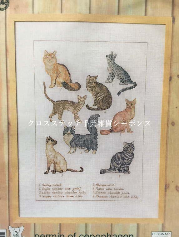 クロスステッチ刺繍キット 輸入 ペルミン Kat 猫 Permin of Copenhagen 北欧 デンマーク 刺しゅう 上級者 70-6402