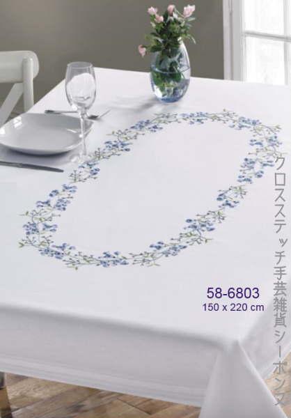 刺繍キット 輸入 blue flower 青い花のテーブルクロス デンマーク 北欧 ペルミン 刺しゅう 上級者 58-6803
