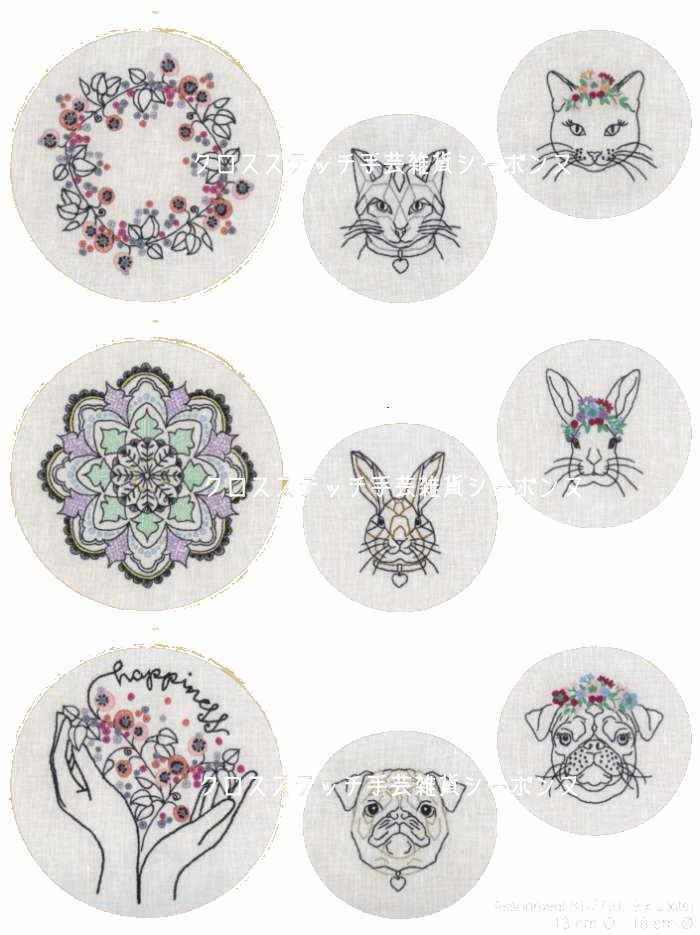 ペルミン 刺繍輸入キット (9x2pcs) Permin of Copenhagen デンマーク 北欧刺しゅう 上級者 81-7701