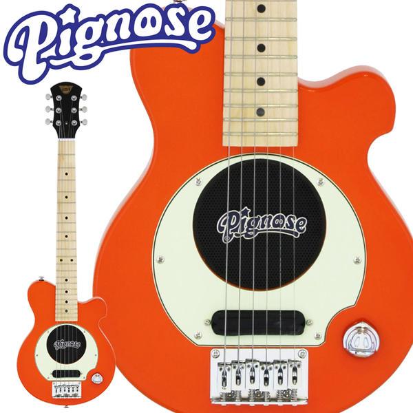 Pignose 《ピグノーズ》 PGG-200 (Orange) 【スピーカー内蔵ミニギター】
