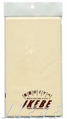 イケベ オリジナル ミクロスター 送料無料 新品 クロス スエード 《イケベオリジナル》 Original 現金特価 Ikebe アイボリー