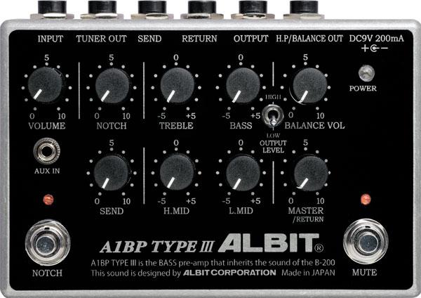 ALBIT 《アルビット》 A1BP TYPE III
