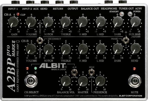 ALBIT 《アルビット》 A2BP pro MARK II 【即納可能】