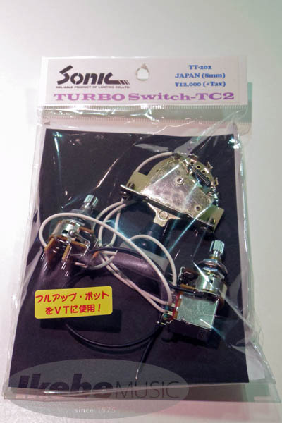 SONIC 《ソニック》 SONIC TURBO SWITCH TC(TT-202) JAPAN (8mm)