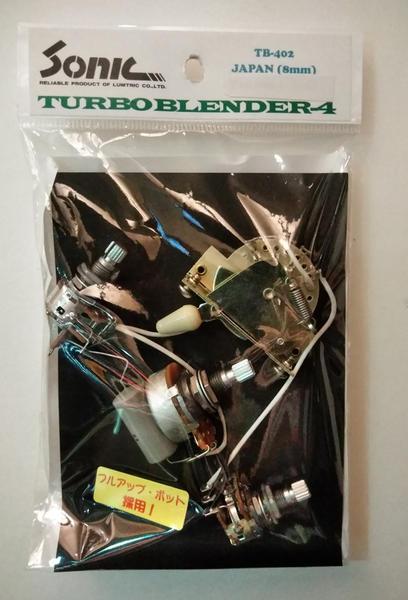 SONIC 《ソニック》 SONIC TURBO BLENDER 4 (TB-402)/ JAPAN(8mm) 用