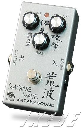 "KATANASOUND 《カタナサウンド》 Raging Wave ""荒波"""