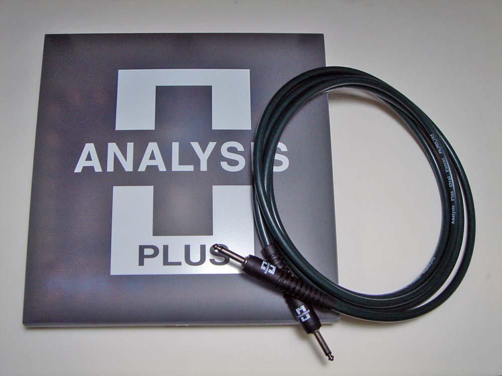 Analysis Plus 《アナリシスプラス》 Big Green 【3m S/S】