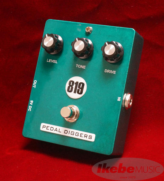 Pedal diggers diggers 819 Pedal 819 DLX, チョウセイムラ:bf7c6b41 --- integralved.hu