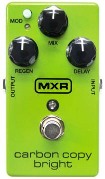 MXR Copy MXR M269SE [Carbon Bright Copy Bright Analog Delay]【台数限定特価】, 碓氷郡:bd3a9244 --- sunward.msk.ru