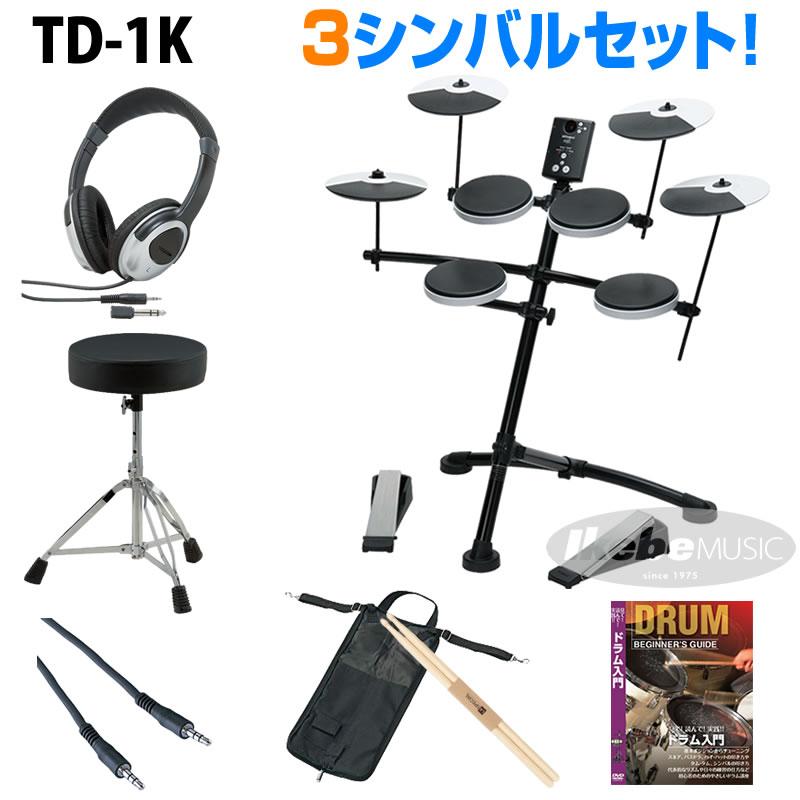 Roland 《ローランド》 TD-1K 3-Cymbals Basic Set 【d_p5】