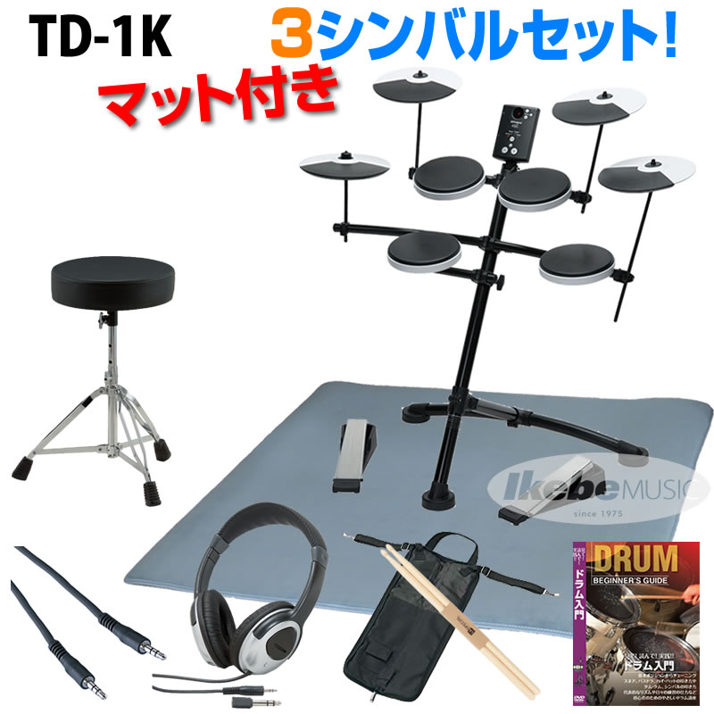 Roland 《ローランド》 TD-1K 3-Cymbals Extra Set【d_p5】