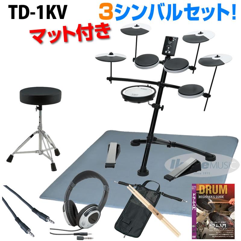 Roland 《ローランド》 TD-1KV 3-Cymbals Extra Set【d_p5】