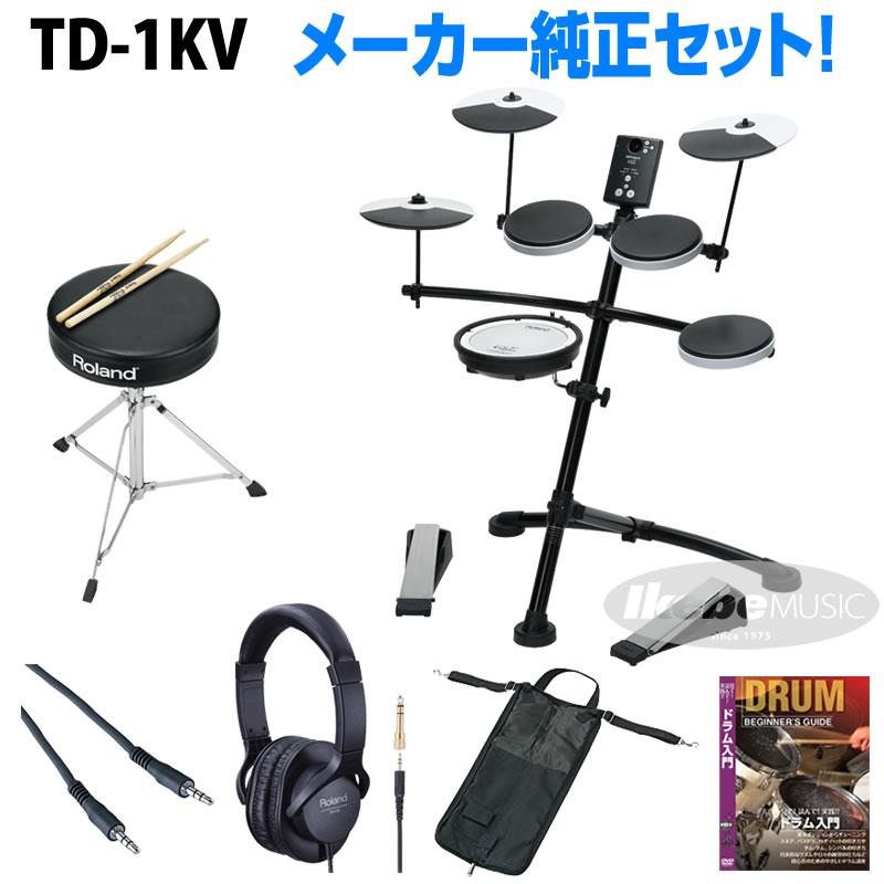 Roland 《ローランド》 TD-1KV Pure Basic Set【d_p5】