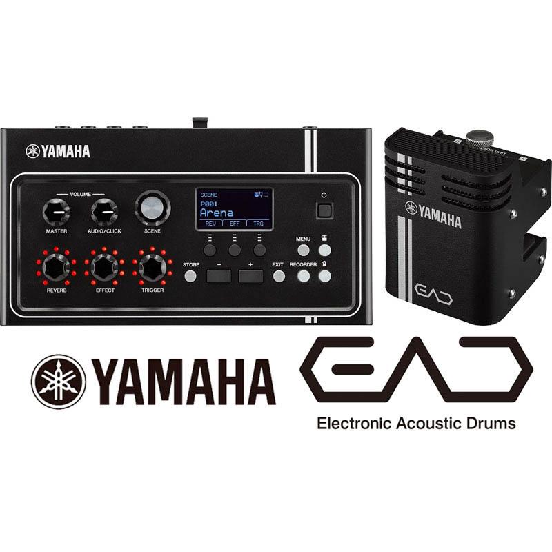 YAMAHA《ヤマハ》 EAD10 [エレクトロニックアコースティックドラムモジュール]【d_p5】