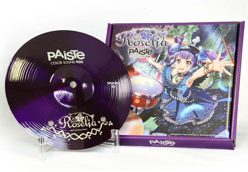 PAiSTe 《パイステ》 Color Sound 900 Purple Splash 10