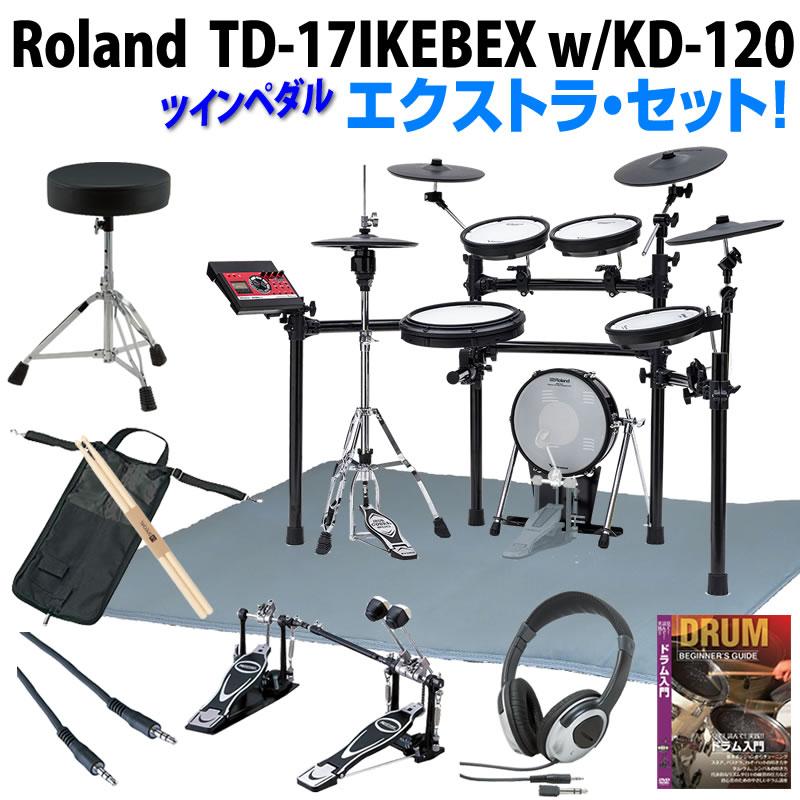 Roland 《ローランド》電子ドラム TD-17IKEBEX [KD-120BK / 12