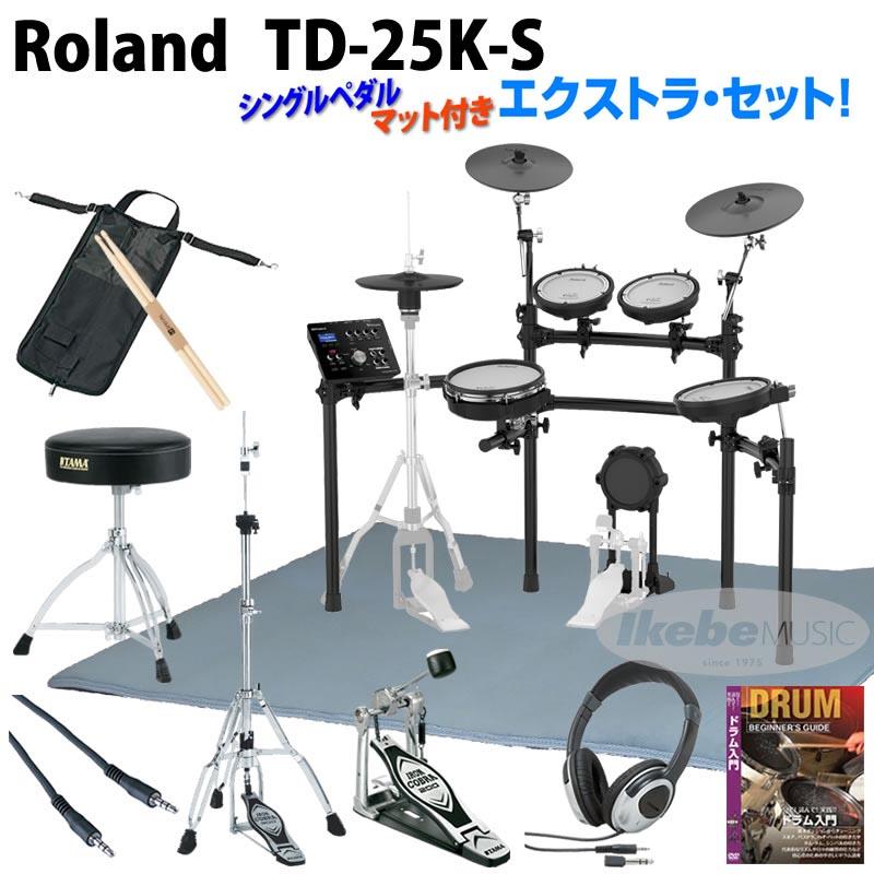 Roland 《ローランド》電子ドラム TD-25K-S Extra Set / Single Pedal【VD_TTNG2019】【d_p5】