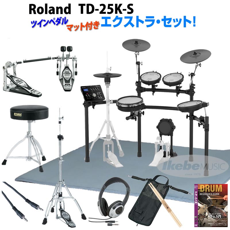 Roland 《ローランド》 TD-25K-S Extra Set / Twin Pedal【d_p5】