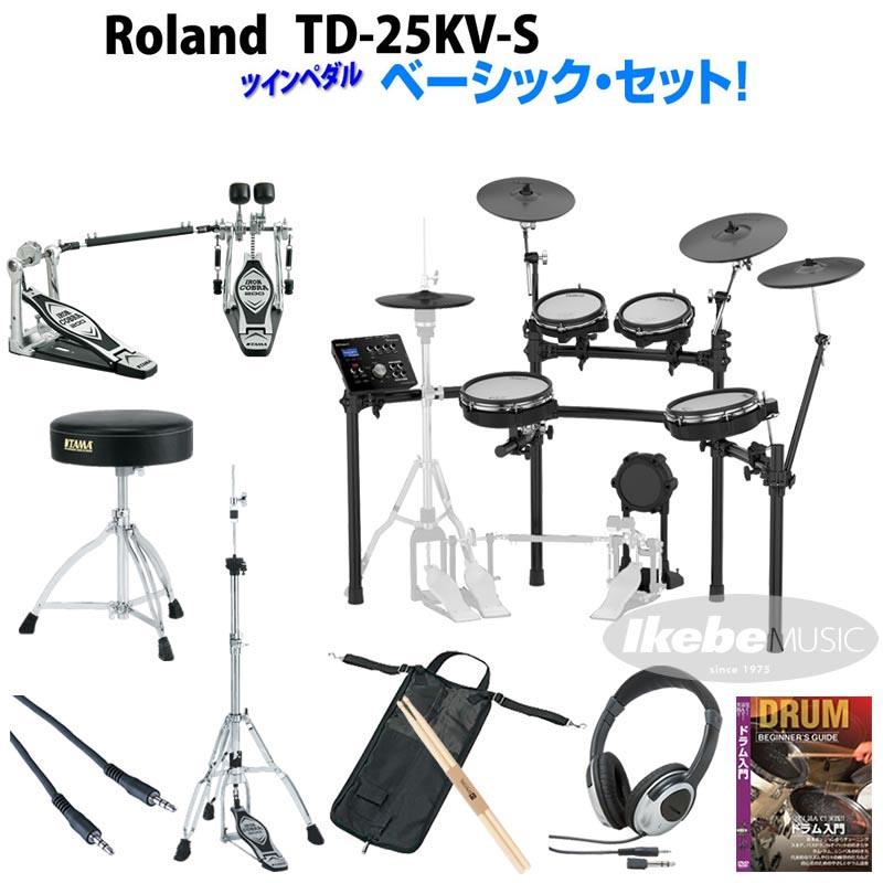 Roland 《ローランド》電子ドラム TD-25KV-S Basic Set / Twin Pedal【VD_TTNG2019】【d_p5】