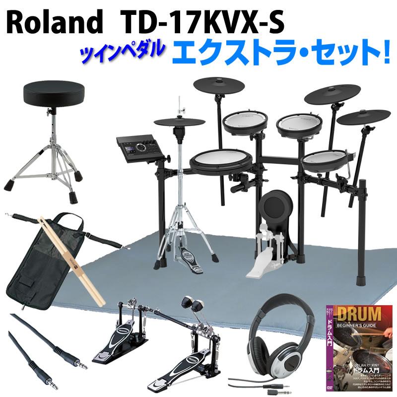 Roland TD-17KVX-S 《ローランド》 TD-17KVX-S Extra Set/ Twin Roland Pedal【VD Extra_TTNG2019】【d_p5】, LOGOS代官山:d79e1c50 --- reifengumi.hu