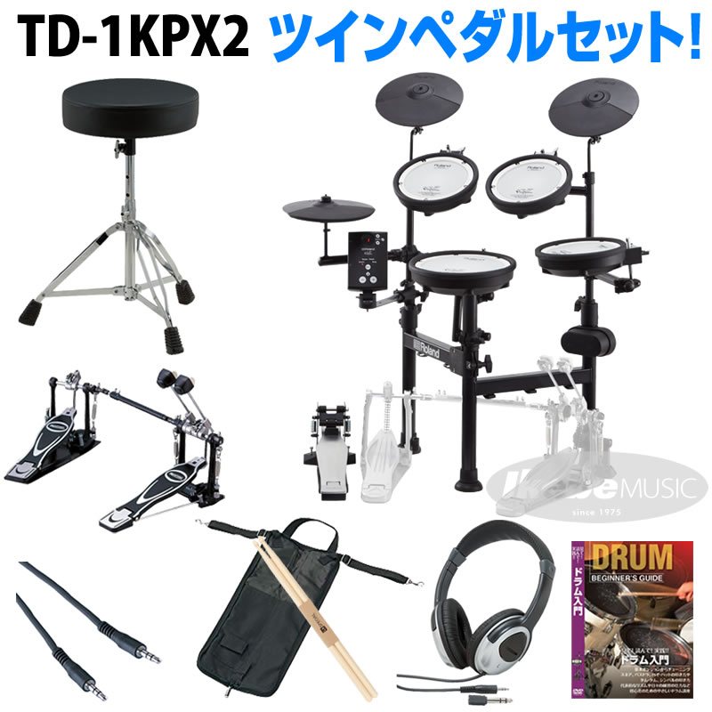 Roland 《ローランド》/ TD-1KPX2 Basic Set/【d_p5】 Twin Pedal Pedal【d_p5】, 清水産業:1f0b97f3 --- officewill.xsrv.jp