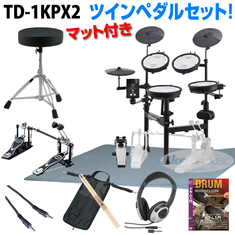 Roland Roland 《ローランド》 TD-1KPX2 Extra Pedal Set Extra/ Twin Pedal【d_p5】, BECKY:258f5a10 --- reifengumi.hu