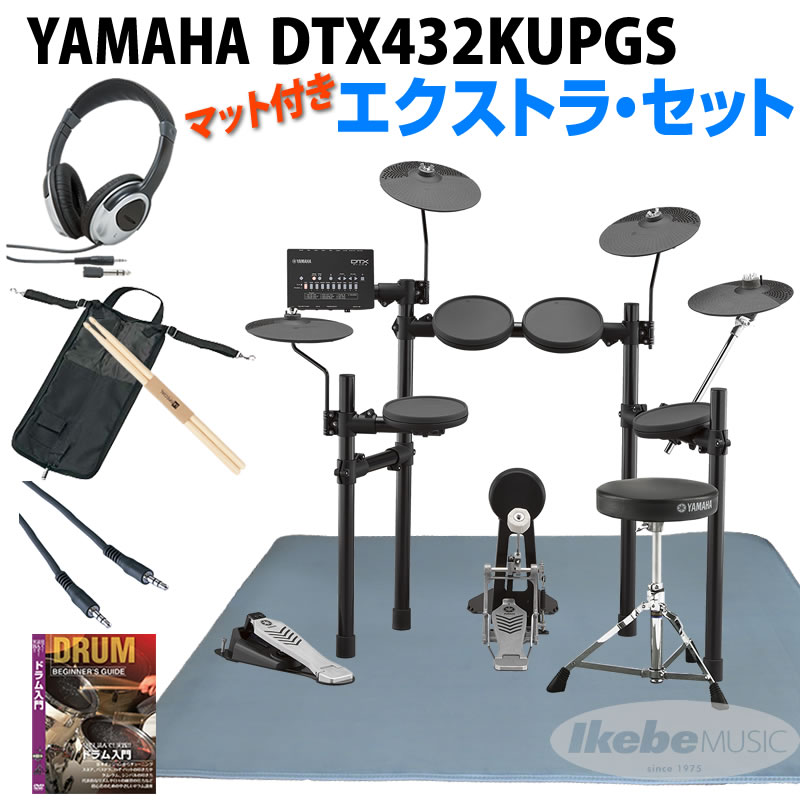 YAMAHA DTX432KUPGS [3-Cymbals] Extra Set【お取り寄せ商品】【d_p5】