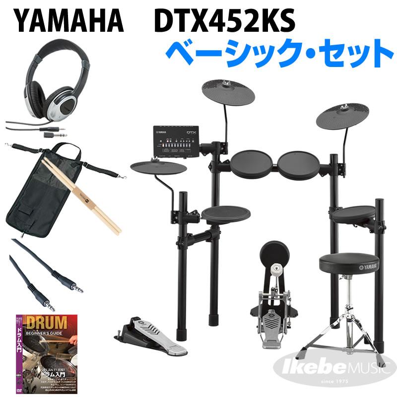 YAMAHA DTX452KS Basic Set 【お取り寄せ商品】【d_p5】