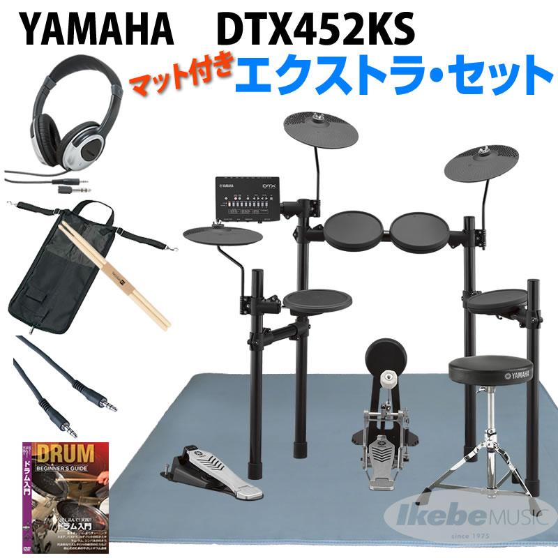 YAMAHA DTX452KS Extra Set 【お取り寄せ商品】【d_p5】