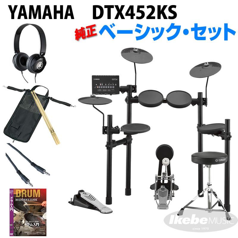 YAMAHA DTX452KS Pure Basic Set【d_p5】