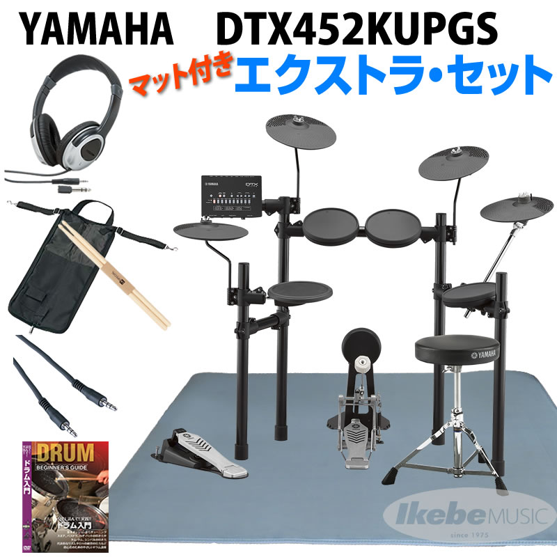 YAMAHA DTX452KUPGS [3-Cymbals] Extra Set 【お取り寄せ商品】【d_p5】
