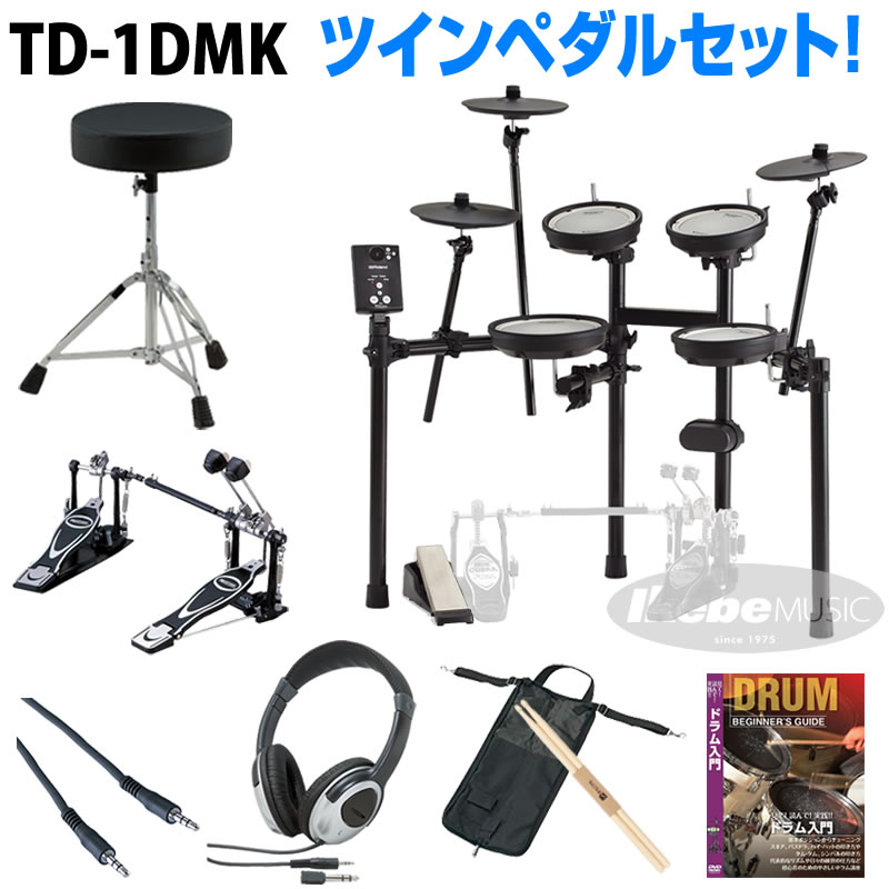 Roland TD-1DMK 《ローランド》 TD-1DMK Basic/ Basic Set/ Twin Pedal, BFLAT:1a41deeb --- officewill.xsrv.jp