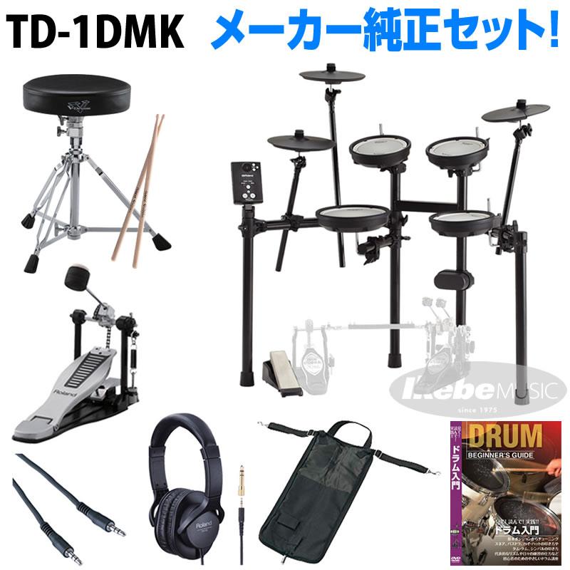 Roland 《ローランド》 TD-1DMK Pure Basic Set