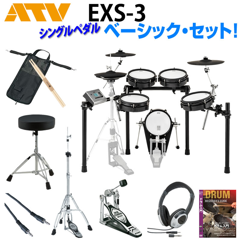 ATV Set EXS-3 Basic Set// Single Pedal Single【入荷待ち:次回7月下旬予定】, ブラッドフォード:c4f36cd6 --- officewill.xsrv.jp
