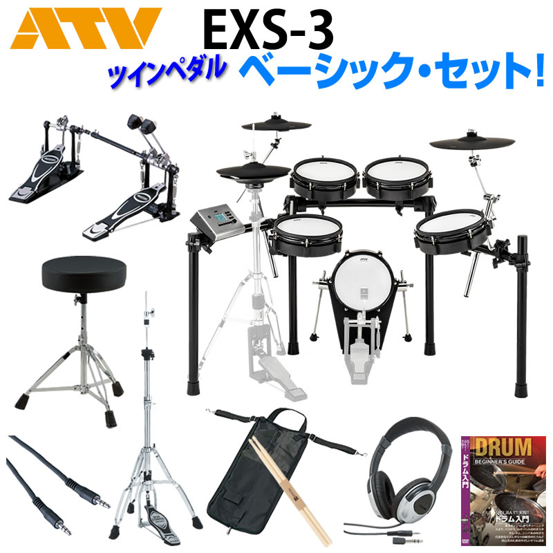 ATV Set Pedal EXS-3 Basic Set Twin/ Twin Pedal【入荷待ち:次回7月下旬予定】, インザイシ:6e4eb1df --- officewill.xsrv.jp