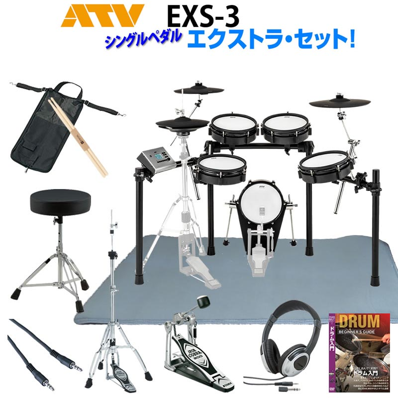 ATV EXS-3 Extra Set / Single Pedal
