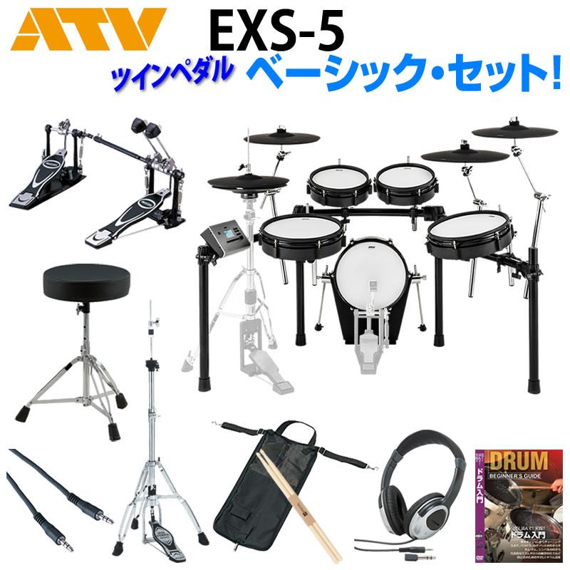 ATV EXS-5 Basic Set / Twin Pedal 【お取り寄せ品】