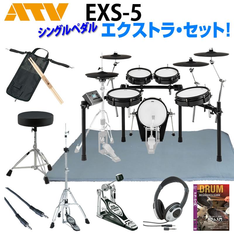 ATV EXS-5 Extra Set / Single Pedal 【お取り寄せ品】